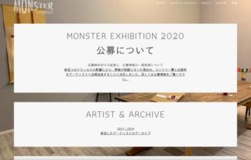 一般社団法人イヴォルブアート&デザインジャパン MONSTER Exhibition 2020 賞金10万円