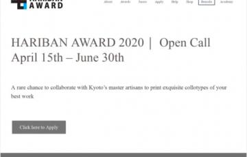 国際コロタイプ写真コンペティション ハリバンアワード 最優秀賞 京都滞在2週間 個展開催 ほか