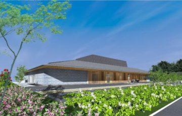 広島県三原市が新斎場の愛称を募集しています