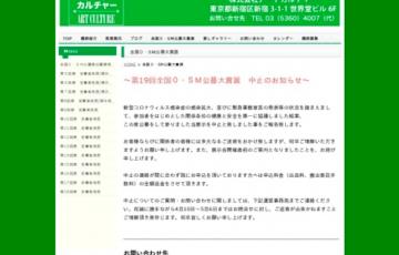 第19回 全国 ゼロ・サム 公募大賞展 賞金12万円