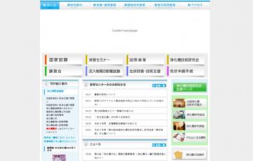 第34回「浄化槽の日」の標語募集 最優秀賞 副賞5万円