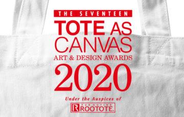 第17回 ROOTOTE トート・アズ・キャンバス デザインアワード グランプリ賞金10万円