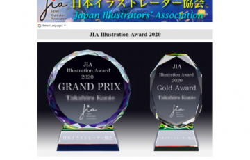 日本イラストレーター協会 JIA Illustration Award 2020 作品募集