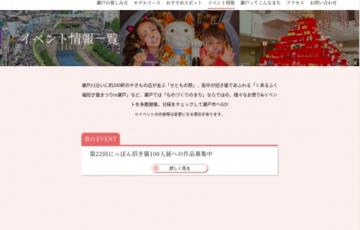 第22回 日本招き猫 100人展 大賞賞金22万円