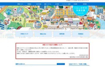 一般社団法人 日本冷凍空調工業会 第5回 除湿機でカラッと 川柳 作品募集 賞品 除湿機