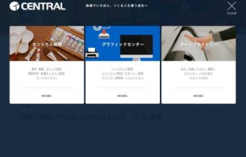 CENTRAL Photo Contest 2020 作品募集[グランプリ賞金 10万円]