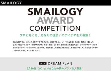 日鉄興和不動産株式会社 / SMAILOGY AWARD[賞金 10万円]