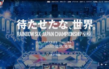 「RAINBOW SIX JAPAN CHAMPIONSHIP2020」記念 イラストコンテスト[豪華賞品あり]