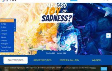 XP-PEN イラストコンテスト「私の2020年 - 笑顔 または 悲しみ - 」作品募集[賞品 Artist 24pro液晶タブレット]