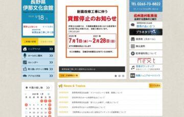 【地域・年齢限定公募】トライアル・ギャラリー2021 展示作家 募集!