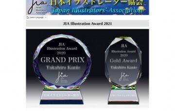 日本イラストレーター協会│JIA Illustration Award 2021 作品募集[グランプリ賞金 40万円]