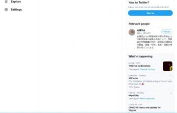 公益社団法人 日本金属学会│新ロゴマーク募集[賞金 30万円]