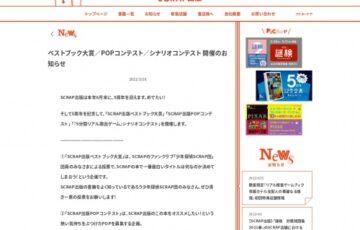 『5分間リアル脱出ゲーム』シナリオコンテスト[賞金 5万円]
