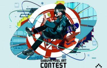 SHIBUYA PIXEL ART Contest 2021[賞金30万円 Wacom One液晶ペンタブレット13 作品展示・放映など]