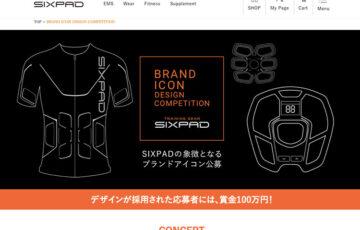 SIXPAD BRAND ICON DESIGN COMPETITION[グランプリ 作品採用 賞⾦100万円]
