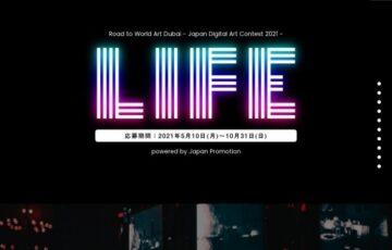 Japan Digital Art Contest 2021【 LIFE 】