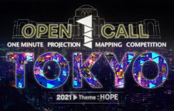 1minute Projection Mapping in TOKYO[グランプリ 賞金200万円]