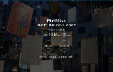 東京建物株式会社│Brillia ART AWARD 2022[大賞 賞金20万円]