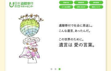第6回 ゆいごん大賞「ゆいごん川柳」大募集![大賞 賞金10万円]