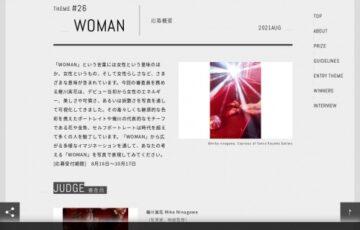 IMA next[グランプリ 賞金10万円『IMA』作品掲載など]