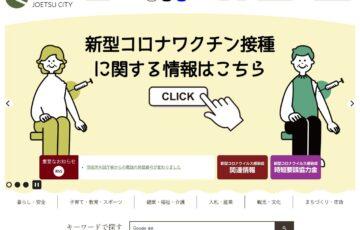 第30回 小川未明文学賞[大賞 賞金100万円 作品刊行ほか]